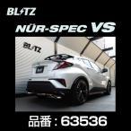 BLITZ ブリッツ マフラー NUR-SPEC ニュルスペック VS トヨタ C-HR 2016/12- NGX50 8NR 〔63536〕