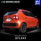 柿本改 マフラー カキモトレーシング Class KR クラス ケーアール イグニス ハイブリッド用〔S71343〕