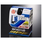 IPF ハロゲンバルブ SUPER J BEAM 65K 6500K H4 〔65J4〕 120/110W