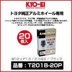 Mag Type Lug Nut KYO-EI トヨタ純正アルミホイール専用マグタイプラグナット 〔T201B-20P〕 M12 x P1.5 21HEX ブラック 20個