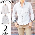 シャツ メンズ 長袖シャツ ストライプ チェック ボタンダウンシャツ カジュアルシャツ ドレスシャツ ブロード 2WAYロールアップ 7分袖シャツ デュエボットーニ