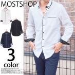 シャツ メンズ 長袖シャツ 無地 ドレスシャツ 形態安定 ブロード綿 シャドーチェック ボタンダウンシャツ ビジネス カジュアル チェック柄 白シャツ トップス