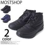 ショッピングスノーシューズ スノーシューズ メンズ 防寒 ブーツ ワークブーツ ナイロン 軽量 機能 暖かい 中綿入りブーツ アウトドア 靴 秋冬靴 ウィンター