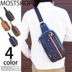 ボディバッグ メンズ ボディーバッグ ボディバック ワンショルダーバッグ カバン かばん 鞄 カジュアル 男性用 フェイクレザー 小物