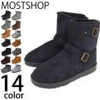 ムートンブーツ メンズ 靴 ブーツ エンジニアブーツ ショートブーツ 裏ボア 裏起毛 サイドジップブーツ 無地 秋冬 暖か 防寒 ファスナー