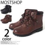 ワークブーツ メンズ ブーツ マウンテンブーツ ミリタリーブーツ フェイクレザー レースアップブーツ アンティーク加工 トレッキングブーツ 靴