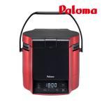 パロマ ガス炊飯器 PR-M09TR 5合炊き 炊きわざ マイコン電子ジャー付 おすすめ 通販