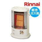 ガスストーブ R-852PMS3(A) 都市ガス12A/13A用 リンナイ 暖房器具 ガス 赤外線ストーブ ストーブ rinnai 激安 通販