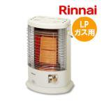 ガスストーブ R-852PMS3(A) プロパンガス用 リンナイ 暖房器具 ガス赤外線ストーブ