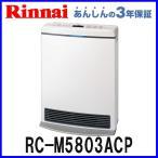 ショッピングファンヒーター ガスファンヒーター リンナイ RC-M5803ACP PM2.5対応空気清浄機付 プラズマクラスターイオン機能付 人気 暖房器具