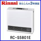 RC-S5801E