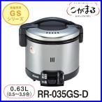 ガス炊飯器 リンナイ 3.5合炊き 炊飯のみ RR-035GS-D(ブラック)  rinnai 調理器具 通販