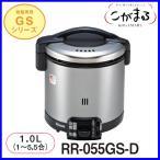 ガス炊飯器 リンナイ 5.5合炊き 炊飯のみ RR-055GS-D ブラック 炊飯ジャー rinnai 調理器具 通販