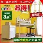 ショッピング学習机 レビューで1年補償 学習机 勉強机 まなぶ2(dts-315)-ART (机のみ+ポールハンガープレゼント) 学習デスク 学習椅子