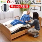 電動ベッド 介護ベッド 電動1モーターベッド ケア1(サイドテーブル付き)-ART 敬老の日 プレゼント おすすめ 2016