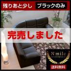 ソファ ソファー sofa コーナーソファーN・マイル(N・Mile)-ART 応接5点セット フロアーソファー コーナーソファー