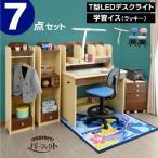 ショッピング学習机 学習机 勉強机 パーフェクト (T型LEDデスクライト+学習椅子ラッキー付)-ART ハンガーラック 書棚 ワゴン デスク