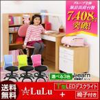 ショッピング学習机 学習机 学習デスク 勉強机 ルル(T型LEDデスクライト+学習椅子(リーン)付き)(3Dカネル)-ART