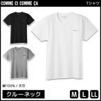 COMME CI COMME CA コムシコムサ クルーネックTシャツ グンゼ GUNZE CC1013A