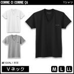 COMME CI COMME CA コムシコムサ VネックTシャツ グンゼ GUNZE CC1015A