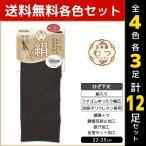 4色3足ずつ 12足セット むつsocks 日本製 絹入り 靴下 ひざ下丈 くつ下 レディースソックス アツギ ATSUGI FS5041-SET2