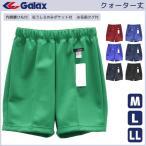 Galax ギャレックス クォーターパンツ 運動着 体操服 体操着 半ズボン