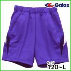Galax ギャレックス クォーターパンツ 運動着 体操服 体操着 半ズボン G-1476