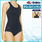 Galax ギャレックス グレコバック型女子競泳水着 スクール水着 G-2102