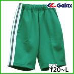 Galax ギャレックス ハーフパンツ 運動着 体操服 体操着 ズボン G-6406