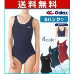 Galax ギャレックス FILA フィラ Uバック型無地女子競泳水着 スクール水着