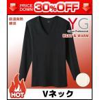 YG HOTMAGIC ホットマジック Vネック9分袖Tシャツ グンゼ 温感 ヒートテック YV8109-H