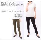 ユニフォーム レディース パンツ 業務用 ズボン 動きやすい ストレッチ