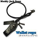 Muddy Jack Soup/マディージャックスープ/サイケデリックアイ ウォレットコード 革小物 メンズ レディース