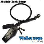 Muddy Jack Soup/マディージャックスープ/フレアー ウォレットコード 革小物 メンズ レディース