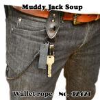 Muddy Jack Soup/マディージャックスープ/ストーン ウォレットコード 革小物 メンズ レディース