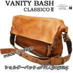 『送料無料』 ヴァニティ―バッシュ/クラシコII 口折れショルダーバッグS VANITY BASH