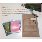【紅茶2p入り】クラフトレター・コント・ド・フランスティーバッグ