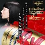 エンプレスローズ ヘアグロス&フレグランス premium hair gloss&fragrance【7個で送料・代引料無料】