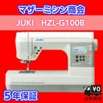 JUKIコンピューターミシンGRACE HZL-G100B