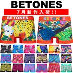 BETONES ビトーンズ ボクサーパンツ TWINKLE BLESSING ACTUAL PILAR TOMODACHI HINA RED BLACK PEACE6 BUBBLE6