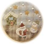 パッチワークキット k-81  まぁるいクリスマスミニタペストリーキット メール便対応商品
