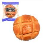 スクイーズ パイナップルパン|可愛い ふわふわ やわらか マスコット|食玩 食品サンプル 低反発|甘い香り付き ビッグサイズ