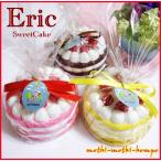 スクイーズ Eric ホールケーキ エリック いちごスイーツ|可愛い ふわふわ やわらかマスコット|食品サンプル 低反発|甘い香り付き ビッグサイズ 選べる全4種