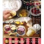 アウトレット 訳あり スクイーズ 至福のドルチェ チーズムース キーホルダー スイーツ 洋菓子 食品サンプル 可愛い もちもち 癒しグッズ 選べる全5種
