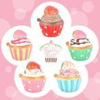 スクイーズ いちごカップケーキ 苺 イチゴ スイーツ 可愛い ふわふわ やわらか マスコット 食玩 食品サンプル 低反発 甘い香り付き キーホルダー 選べる全5種