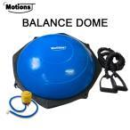 バランスボール 半円型 Motions(モーションズ) バランストレーナー バランスディスク ヨガ エクササイズ ダイエット 筋トレ 体幹 空気入れ付