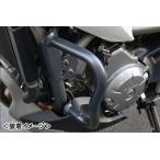KIJIMA[キジマ] エンジンガード/NC700X・NC700S・NC750X・NC750S