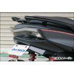 ADIO アディオ フェンダーレスキット(スリムリフレクター付) シグナスX SR(4型) SEA5J