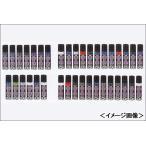 KAWASAKI カワサキ タッチアップペイント キャンディライムグリーン