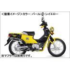 ショッピング09 SP武川 スペシャルセットA(8点セット クロムメッキ) クロスカブ